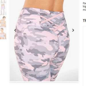 RARE HAZE GREY CAMO CRISS CROSS HIGH WAIST LEGGING